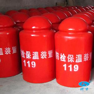 玻璃钢消防栓保温装置