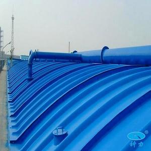 污水处理厂集气装置